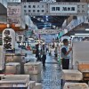 Tsukiji: the Biggest Baddest Fish Market in the World
